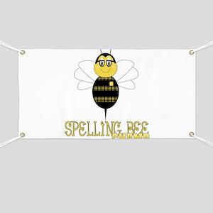 Spelling Bee Champ Banner