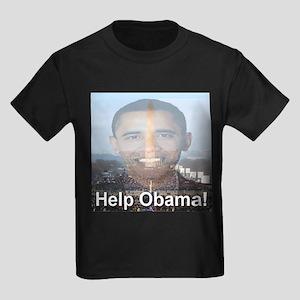 Help Obama Kids Dark T-Shirt
