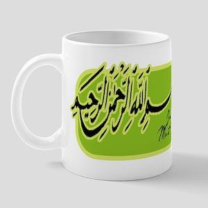 Bismillah (Green) Mug
