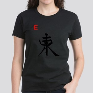 Mah Jong East Women's T-Shirt