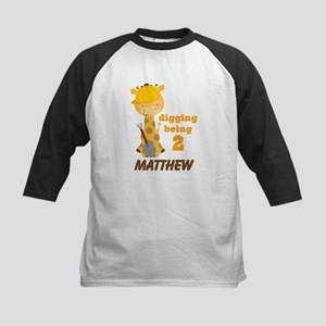 2nd Birthday Personalized Giraffe Baseball Jersey