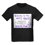 Frum 43 to 44 Kids Dark T-Shirt