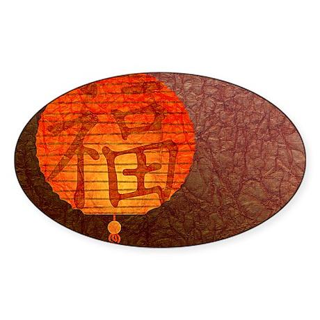 Paper Lantern Oval Sticker