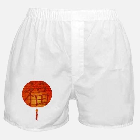Paper Lantern Boxer Shorts