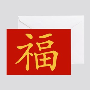 Good Fortune Greeting Card