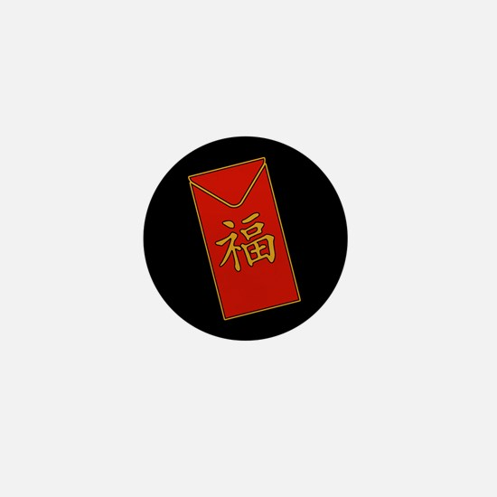 Red Packet Mini Button