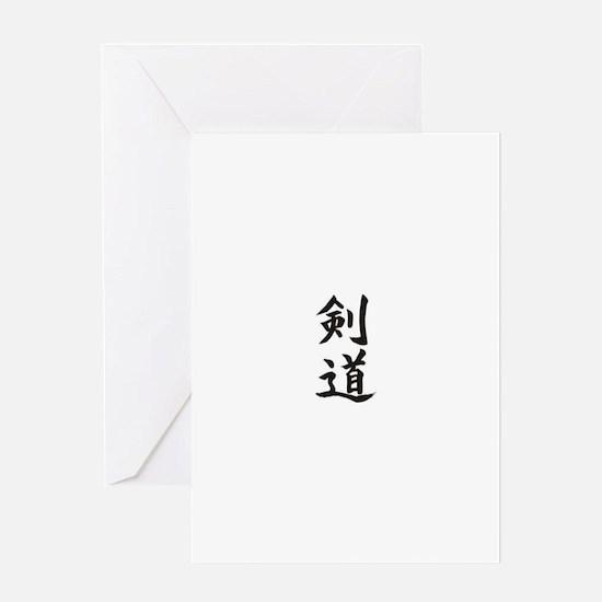 Cute Burlington kendo club Greeting Card
