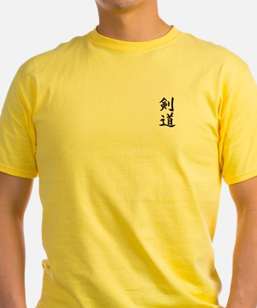 Cute Burlington kendo club T