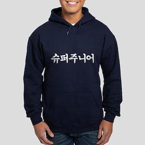 Super Junior Hangul Hoodie