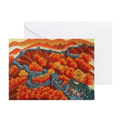 Great Wall of China Greeting Cards (Pk of 10)