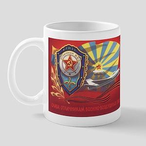 CCCP Airforce Mug