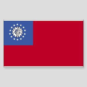 Burma Rectangle Sticker