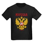 VeryRussian.com Kids Dark T-Shirt