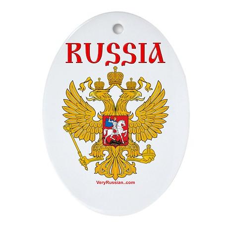 VeryRussian.com Oval Ornament