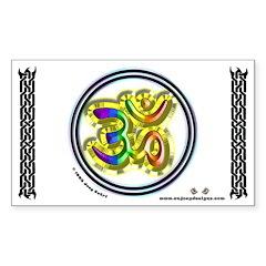 AUM Symbol - Rectangle Decal