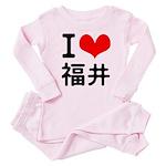 I love Fukui Baby Pajamas