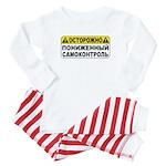 VeryRussian.com Infant Bodysuit