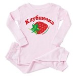 VeryRussian.com Toddler Pink Pajamas