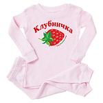 VeryRussian.com Toddler Pink Pajamas