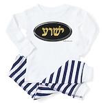 Yeshua In Hebrew Toddler Pajamas