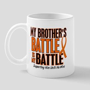 My Battle Too (Brother) Orange Mug