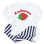 VeryRussian.com Toddler Pajamas