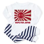 Japanese Flag Toddler Pajamas