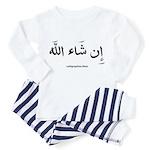 If God Wills - Insha'Allah Arabic Toddler T