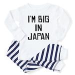 I'M BIG IN JAPAN - Baby/Toddler Pajamas