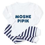 Jewish - Moshe Pipik - Toddler Pajamas