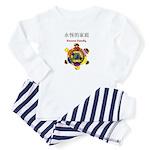 Toddler Forever Family Pajamas