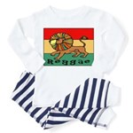 Reggae Toddler Pajamas