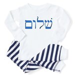 Shalom Toddler Pajamas