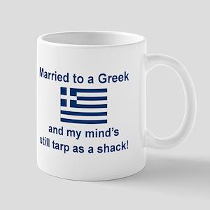 Married To A Greek Mug