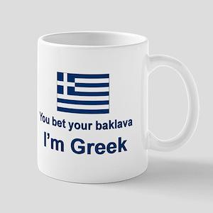 You Bet Your Baklava Mug