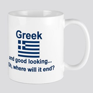 Good Looking Greek Mug