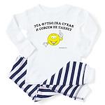 VeryRussian.com Toddler Pajamas
