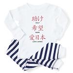 Help Hope Love Toddler Pajamas