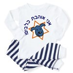 I Love Dogs (in Hebrew)! Toddler Pajamas