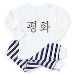 Copper Korean Peace Pajamas