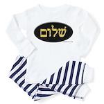 Shalom In Hebrew Toddler Pajamas