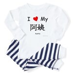 I Love My A Yi (Auntie) Toddler Pajamas