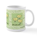 Peep Mug