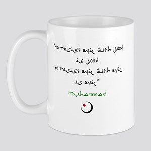 The Wisdom of Islam Mug