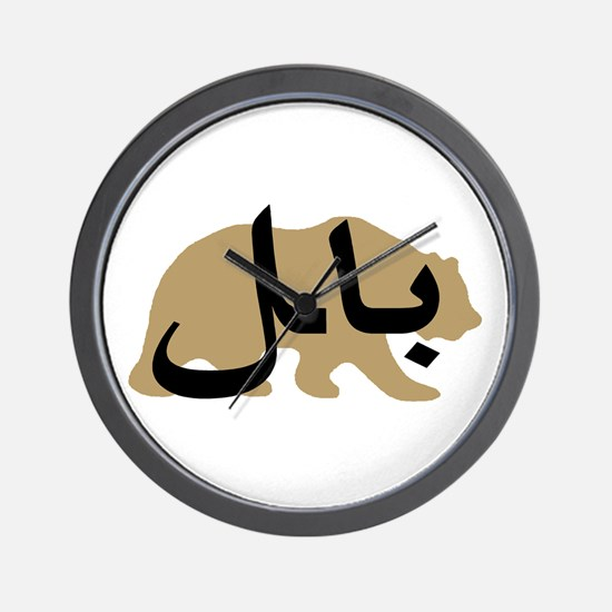 Arabic Wall Clocks