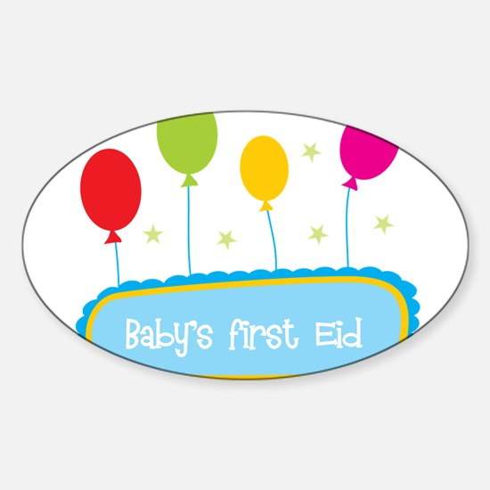Baby's First Eid Decal