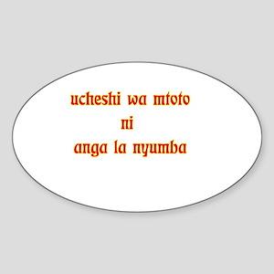 Ucheshi wa mtoto Oval Sticker