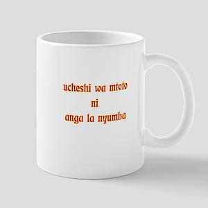 Ucheshi wa mtoto Mug