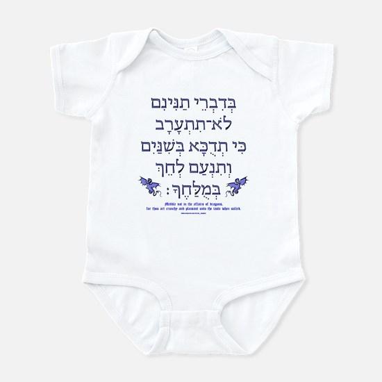 Affairs of Hebrew Dragons Infant Bodysuit