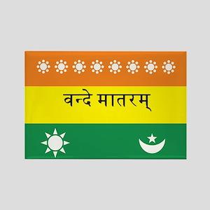 Calcutta Flag Rectangle Magnet